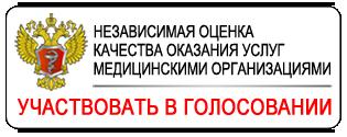 Стерлитамак городская больница 4 приемная