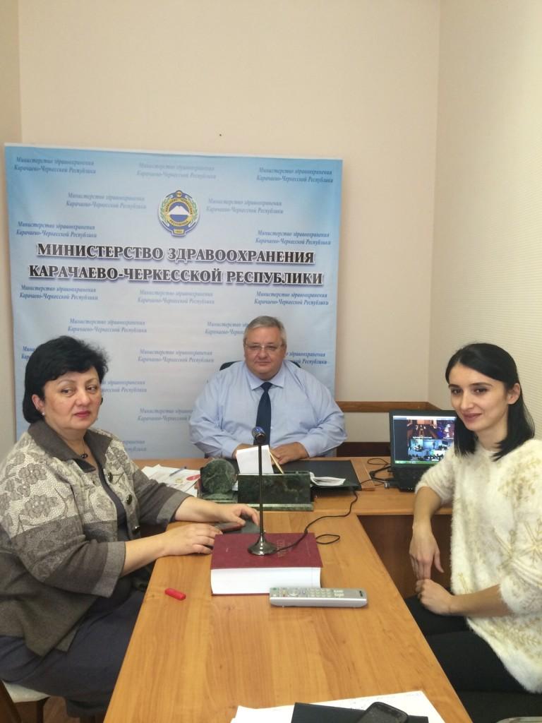 Видеоконференция в медицинской сфере