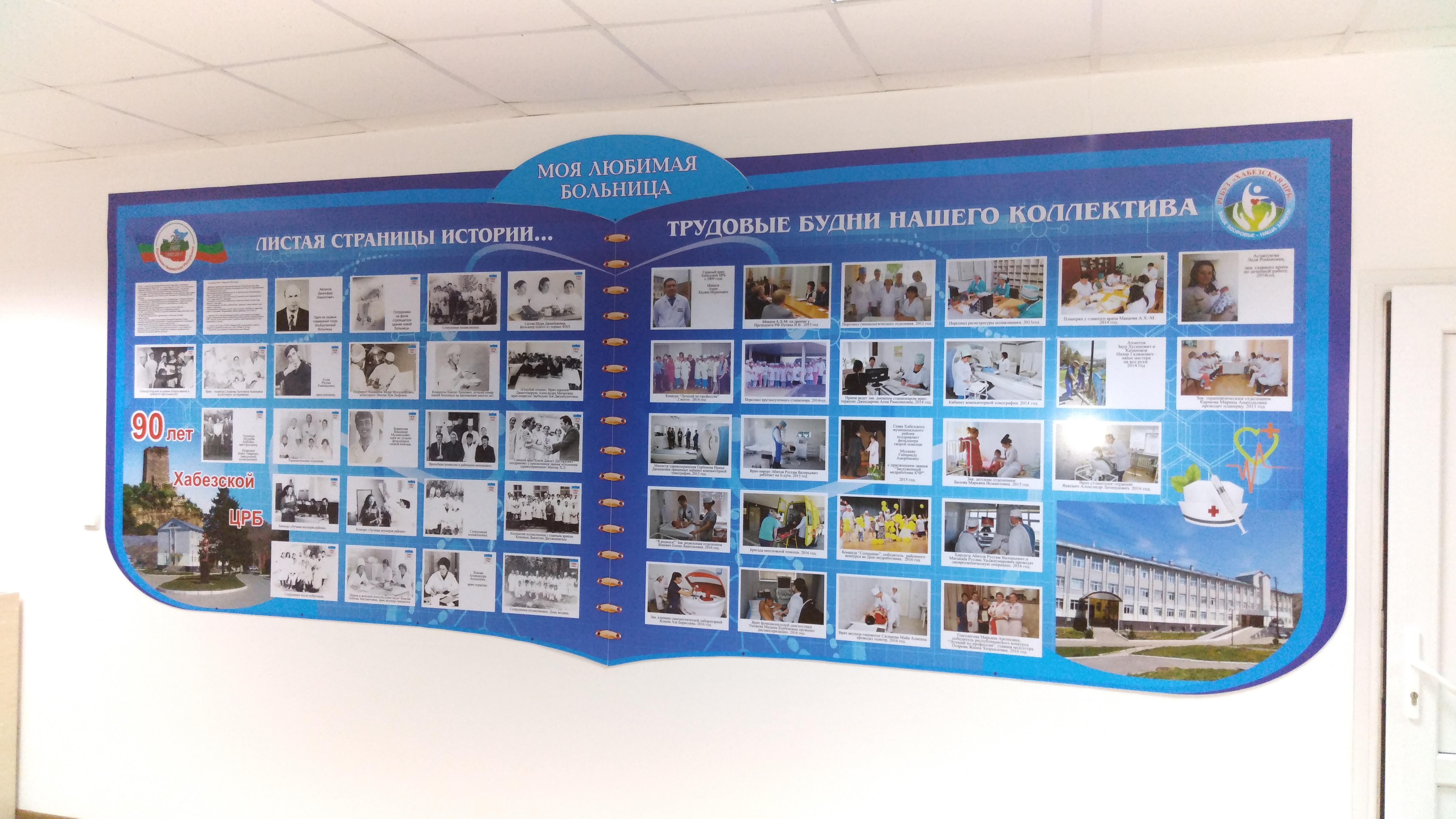 Поликлиника 5 белгорода официальный сайт